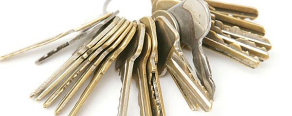 ¿Qué es el amaestramiento de llaves?